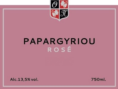 papargyriou wine labels - Version 4 – Version 8