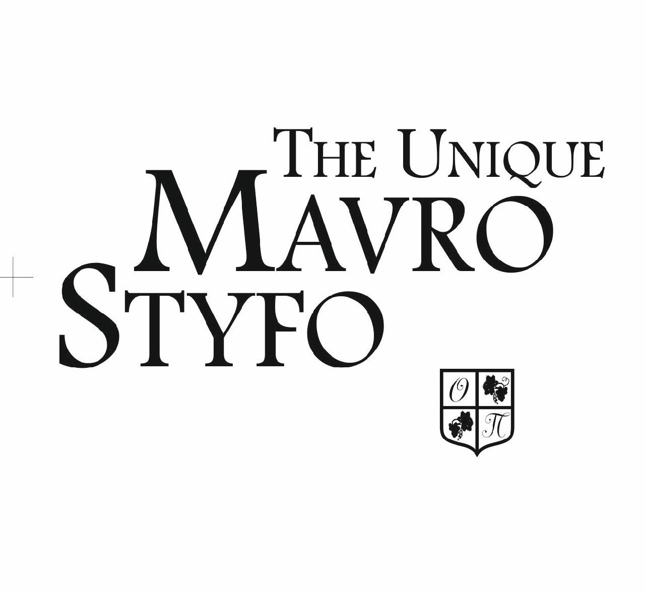 Label of Papargyriou Mavrostyfo The Unique